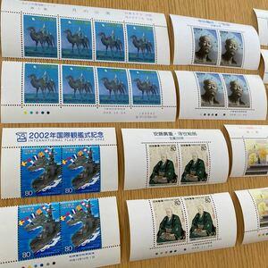 50円切手 80円切手