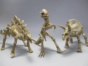 ポーズスケルトン恐竜シリーズ3体+爬虫類両生類シリーズ1体まとめ売り