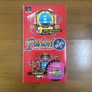 parlor!mini パーラーミニ スーパーファミコン