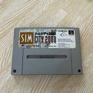 シムシティ2000 スーパーファミコンソフト