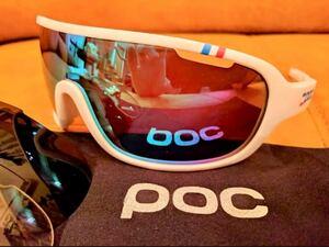 [新品]交換用レンズ2枚付■スポーツアイウェア(検索)OAKLEY JAWBREAKER POC 100% オークリー