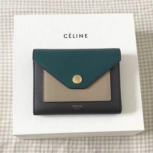 CELINE セリーヌ 財布 ミニ財布 二つ折り財布 三つ折り財布 バイカラー