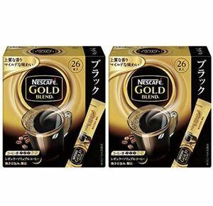 ネスカフェゴールドブレンド スティックコーヒー ブラック 26本×2箱 送料無料!