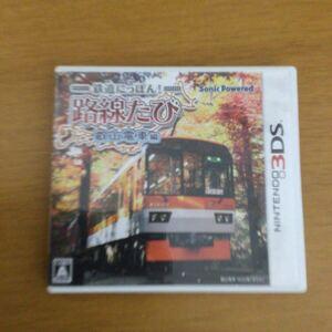 鉄道にっぽん!路線たび 叡山電車編 ds 3ds カセット ソフト 電車  ニンテンドー3DS