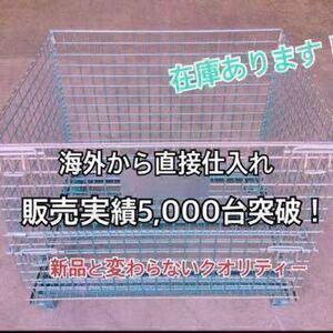Used mesh pallet 20 pieces set 800 × 1000 × 850H 48