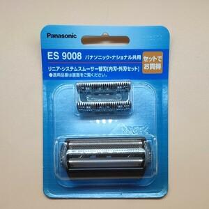 Panasonic パナソニック ラムダッシュ 替刃 メンズシェーバー ES9008