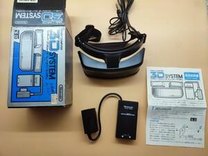 任天堂 Nintendo ファミリーコンピュータ FC 3D システム HVC-031 HVC-032 ニンテンドー