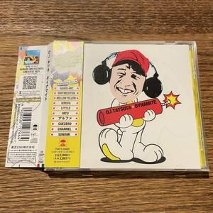 【DJ TATSUTA】DYNAMITE