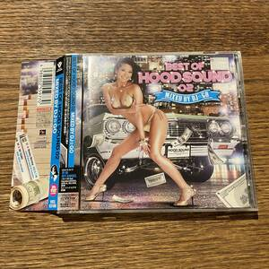 【BEST OF HOOD SOUND 02】Mixed by DJ☆GO