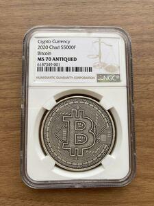 【NGC最高鑑定・MS70】ビットコイン チャド共和国 CFAフラン アンティーク版 1オンス銀貨 シルバー クリプトコイン 仮想通貨 暗号通貨