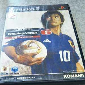 (ps2)ワールドサッカー/ウイニングイレブン6  コナミ2002年 ※解説書なし 返金保証付き