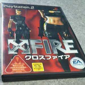 PS2 クロスファイア EA ※暴力シーンあり 返金保証あり