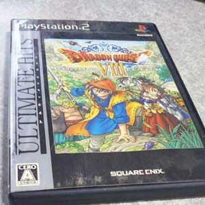 PS2/ドラゴンクエスト8 スクウェア・エニックス ※ディスクはキレイですが、ケースに汚れあり 返金保証あり