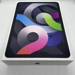 【新品未使用】iPad Air (第4世代)10.9インチ スペースグレー Wi-Fiモデル