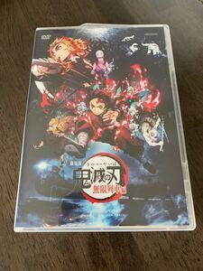 鬼滅の刃 無限列車 DVD