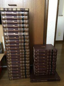 ブリタニカ国際大百科辞典1~20巻セット+1~6巻セット+ブリタニカ国際地図他数巻