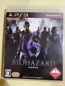 バイオハザード6 PS3ソフト