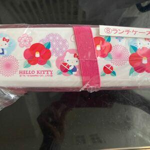 本日限定値下げ ランチボックス 弁当箱 サンリオ キティ キティちゃん ハローキティ 二段弁当 未使用