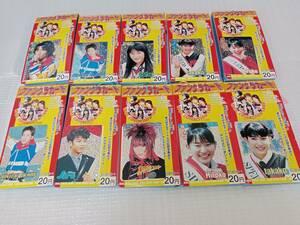 ☆ファンクラカード 10束 30付+3+1 駄菓子屋くじ