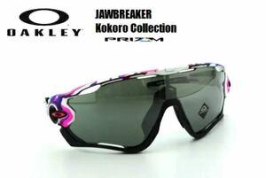 オークリー サングラス KOKORO限定カラー スポーツサングラス 使用頻度としては購入後ほぼ使用しておりません。