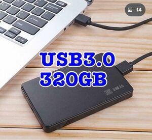 東芝 320GB HDD USB3.0 外付 ポータブル ハードディスク 2.5 ケース新品 検査済 電源不要 バスパワー