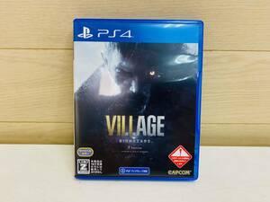 【良品】PS4 プレイステーション4 ソフト バイオハザード ヴィレッジ Zバージョン