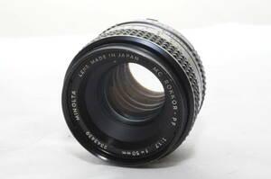 ★実用美品★ MINOLTA ミノルタ MC ROKKOR PF 50mm F1.7 #3564