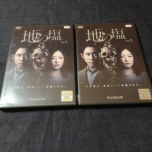 DVD 連続ドラマW 地の塩 大泉洋 松雪泰子 全2巻 レンタル版