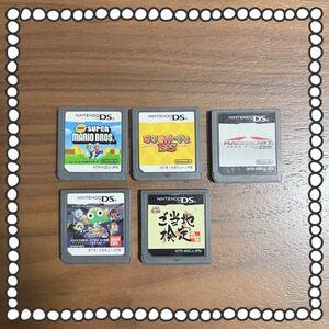 DSソフト 五種セット (スーパーマリオ、マリオパーティ、マリオカート、ケロロ軍曹、ご当地検定)