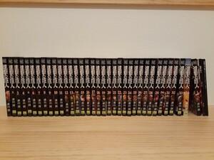 進撃の巨人 全34巻セット 全巻セット 関西弁 ビギニング クリアしおり