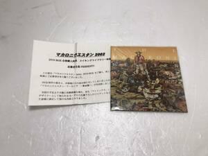 BOX全巻購入特典DVD マカロニウエスタンアーカイブ 賞金盤