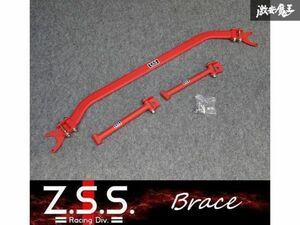 *Z.S.S. brace BMW E46 330i sedan RWD 2000~06 year M54B30 rear tower bar reinforcement bar set trunk body reinforcement new goods stock equipped!