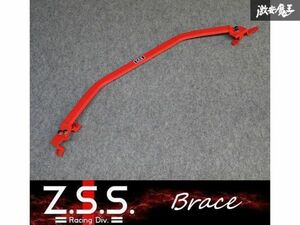 *Z.S.S. brace Audi A4 A5 B8 8K 2008~2015 year front tower bar body reinforcement new goods stock equipped!