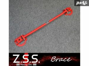 *Z.S.S. brace Audi A4 A5 B9 8W 2016 year ~ front tower bar body reinforcement new goods stock equipped!