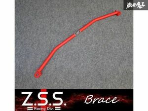 *Z.S.S. brace Audi A4 A5 B9 8W 2016 year ~ rear lower Thai bar body reinforcement new goods stock equipped!