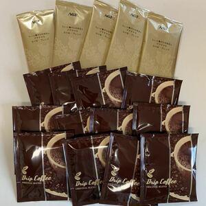 ドリップコーヒー 17袋