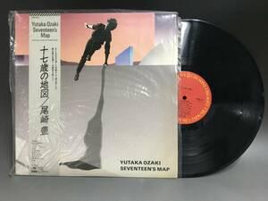 ●PN2/13 尾崎豊 十七歳の地図 LP 帯付き レコード 完品 当時モノ 15の夜 ILOVEYOU