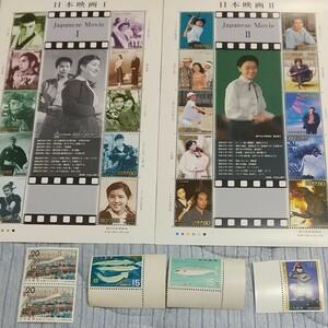 切手コレクション 総額1,800円 日本映画シート