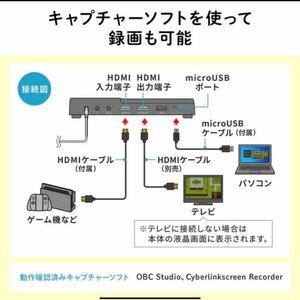 サンワサプライ ビデオキャプチャー ゲーム配信 400-MEDI034