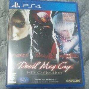 PS4ゲームソフト 送料無料 デビル メイ クライ HDコレクション デビルメイクライHD