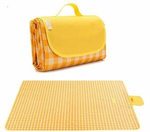 レジャーシート ピクニックシート 4~8人 折りたたみ 用 150X200cm黄色