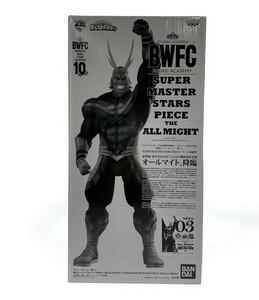 フィギュア 僕のヒーローアカデミア BWFC オールマイト 一番くじ バンダイ