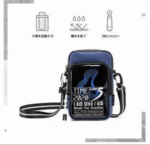 ウエストバッグボディバッグ ショルダーバッグ 斜め掛けバッグおしゃれ軽量防水新品