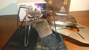 ソト (SOTO) レギュレーターストーブ ST-310 +付属 (点火アシストレバー / 遮熱板 / クッカースタンド) セット