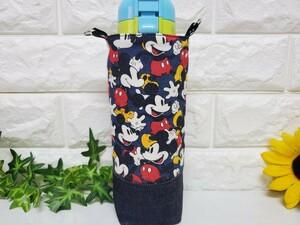 カバー単品1000円です。 水筒ケース
