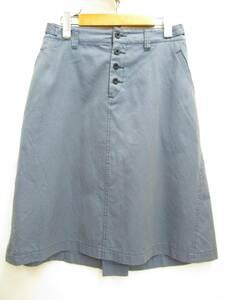 日本製 MHL. エムエイチエル MARGARET HOWELL マーガレット ハウエル 578-132970 ウール×コットン ミディアム 台形 スカート Ⅲ ブルー 青