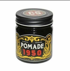 クリームソーダ CS POMADE 1950 CREAM SODA