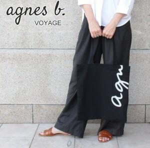 agnes b. アニエスベー 新作  トートバッグ ボヤージュ 新品