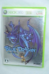 Xbox360ソフト ブルードラゴン