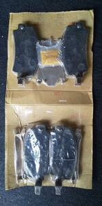 that time thing old car 117 coupe brake pad